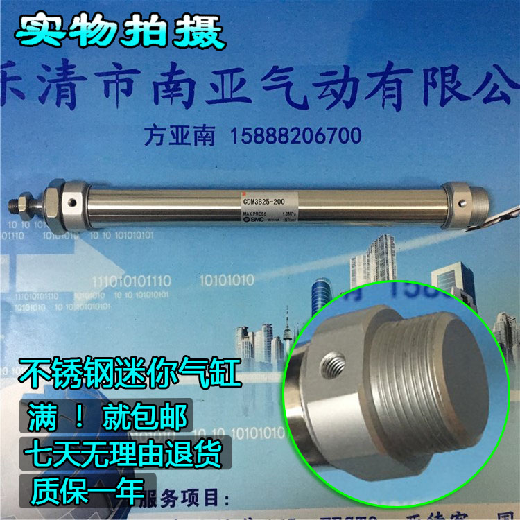 CDM3B32-175 CDM3B32-200 CDM3B32-225 air cylinder short type standard: double acting, single rod CM3 Series<br>