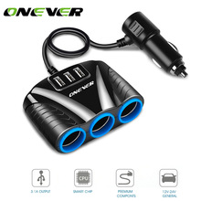 3 USB Port 3 Way 3.1A Blue Led Car Cigarette Lighter Socket Splitter Hub Power Adapter 12V-24V  For  iPad Smartphone DVR GPS