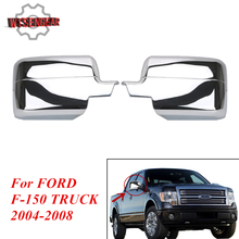Left & Right Chrome Door Wing Rearview Mirror Cover Cap for Ford F150 F-150 Track 2004-2008 #RC032(China)