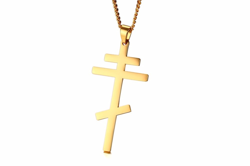 Authentic Russian Orthodox Cross Pendant Necklace for Men 17