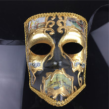 (1 piece/lot)  New 5 colors available full-face pulp classical Venetian Bauta mask