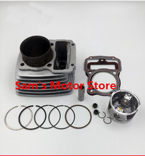 63CM Loncin LX200 CG200 Air Cooling Cooled Motorcycle Engine Cylinder With Piston Kits