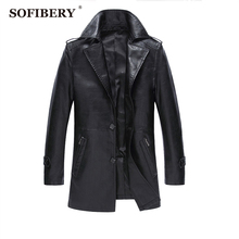 SOFIBERY men leather jacket Vintage Leather Jackets Men Stand Collar Tide Brand Clothing Men's Motorcycle Jackets SOF-1565
