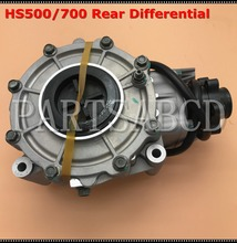 Hisun 500CC 700CC ATV Quad Rear Axle Differential comp 26200-058-0000(China)