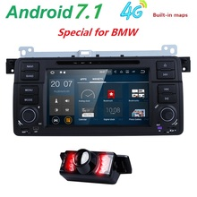 4G QuadCore Android7.1 Head Unit Car Radio GPS DVD Player for BMW E46 3 Series /M3 /Rover 75 /MG ZT 1998-2005 steering wheel DVR