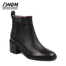 Natural Leather Women's High Square Heel Shoes Side Zipper Ankle Boots Comfortable Rubber Boots Winter Concise Female Footwear(China)