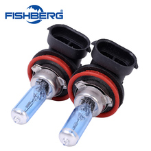 2pcs 12V 55W 6000K H11 Car Fog Light Bulb Lamp Super White Halogen Xenon Car Auto Head Lamp Cars H11 Car Styling