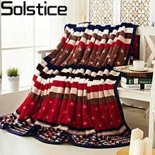 Solstlce Brand Bedding New Warm Soft Thick Brown Striped Blanket Super Soft Throw Blanket On Sofa Bedspreads Adult Home Textile