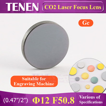 Ge CO2 Laser Focusing Lens Dia. 12 FL. 50.8 mm ( 0.47 '' 2 '' ) Cutting Engraving Machine Accessories Carving Parts