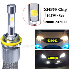 Car LED bulbs 104W 12000LM For CREE XHP50 Chips LED Headlight 4300K 6000K Lamps H1 H3 H4 H7 H8/H9/H11 9005 Auto Fog Front Light