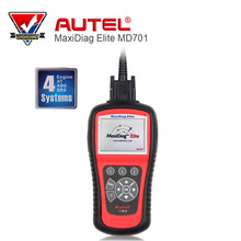 Autel Maxidiag Elite MD701 Diagnose 4 System For Asian Cars Test Engine /Transmission / ABS / SRS Systems Free Online Update