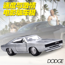 1:32 Scale Fast Furious 1968 Dodge Car Model Metal Alloy Diecasts Toy Vehicles Model Miniature Model Toy Car Toys for Kids(China)