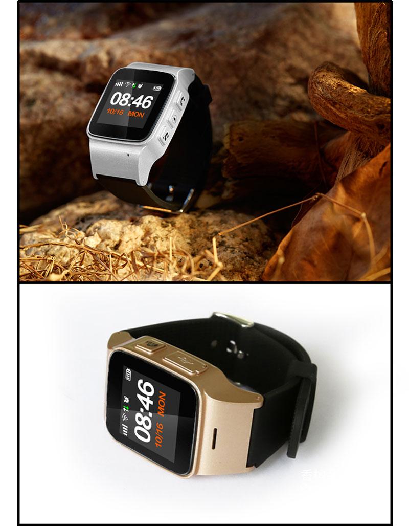 130165-D99+ Smart watch-D99shei_17