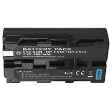 1Pc 7.2V 2600mAh NP-F550 NP F550 NP-F570 Rechargeable Digital Camera Bateria battery Pack For Sony NP-F550 NP-F570 Battery