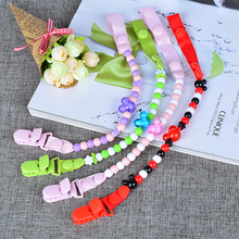 Buy New Baby Pacifier Clip Chain Ribbon Holder Design Soother Pacifier Clips Leash Strap Nipple Holder Infant Feeding BNZ16 for $1.32 in AliExpress store