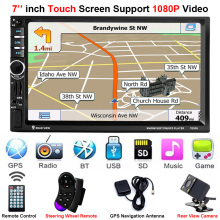 2Din GPS, 뒤 카메라 Central Multimidia 2 딘 7 '의 '2 Bluetooth MP5 MP3 Music Video Player 멀티미디어 Radio Autoradio Mirror link(China)