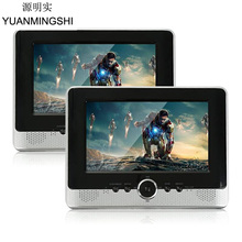 YUANMINGSHI 2x7  Inch Car Headrest DVD Player+Car Headrest Monitor DVD Player Dual Screen support USB/SD/ TFT