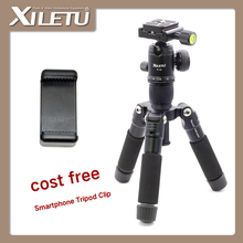 Free shipping XILETU FM5-MINI Aluminum Tripod Stable Desktop Tripod&Ball Head For Digital camera Mirrorless camera Smart phone(China)