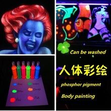 UV phosphor pigment fluorescent pigment skin painting special fluorescent paint photosensitive pigment night club(China)
