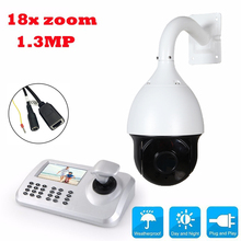 18x Optical Zoom HD 960P 1.3MP Medium/high Speed dome Camera CCTV PTZ IP Camera Outdoor + Keyboard Controller