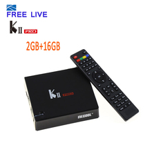 2017 hot sale KII Pro DVB T2/S2 Quad-core 2GB/16GB Android 5.1 Smart Set Top TV Box DVB-S2/T2 K2 PRO android Box free shipping(China)
