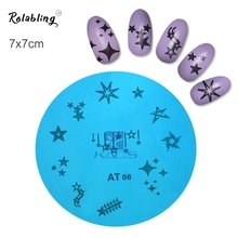 Beauty Nail Art AT Series AT06 Star Design Popular New Style Nail Art Stamp Stamping Image Template Plate Mold Gift