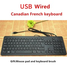 MAORONG TRADING Canadian French keyboard USB cable keyboard for Dell computer Laptop desktop(China)