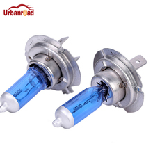 Urbanroad 2PCS H7 12V 100W 6000K Xenon H7 Super White Halogen Car Light Source Bulbs Headlights Auto Lamp Parking Cars(China)