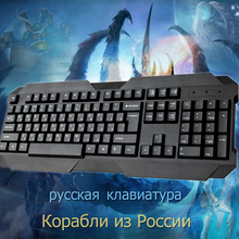 Russian English Gaming Keyboard USB Wired Tablet games Keyboards USB Powered teclado gamer Full N-Key Keyboard for PC computer