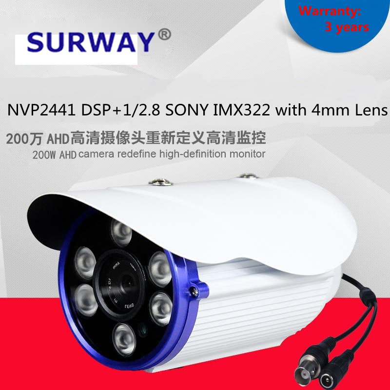 Surveillance camera #AHD-90IIC10 2.0MP(1080P) NVP2441 DSP+1/2.8 SONY IMX322 with 4mm Lens, with bracket<br>