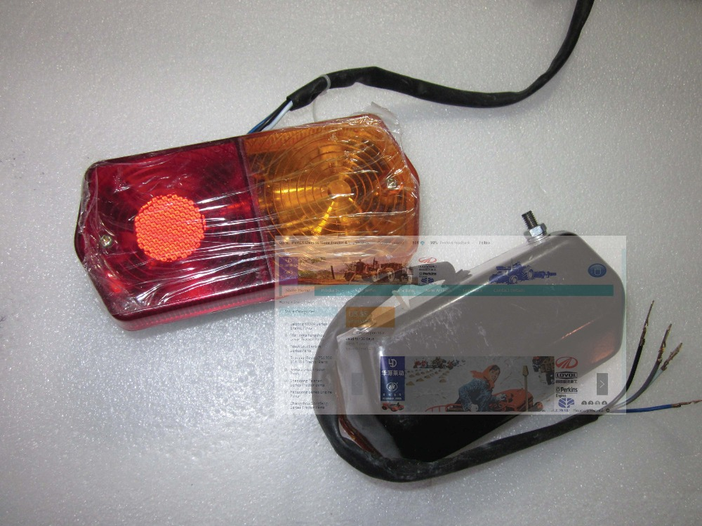 Fengshou tractor parts, FS180 MFS 200 tractor part, flashing indicator light (rear) (the new model), part number: 18.48.272<br>