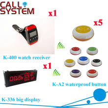 Wireless Pager Restaurant Calling System Hotel Service Pager For Customer Order WIth CE( 1 display+1 wrist pager+ 5 call button)(China)