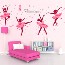 90*60cm Four Pink Girls Dancing Ballet DIY Wall Sticker Butterfly Wall Decal Home Decor Ballet Studio Dance Studio Training room