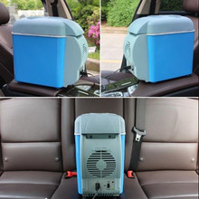 mini 12v Car refrigerator 7.5 liters family car with a hot cold boxes mini fridge small refrigerator car warm cold boxes can be(China)