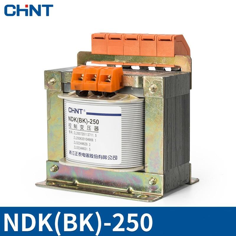 CHINT Control Transformer NDK-250VA 380v 220v Change 220v 36v 24v 110v<br>