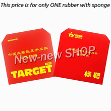 Sanwei TARGET Provincial Tacky Pips-in Table Tennis Ping Pong Rubber with Sponge(China)