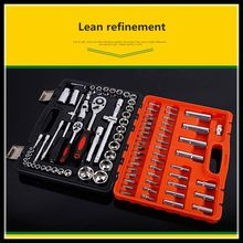 Ratchet wrench set chrome vanadium steel 94 auto repair kit kit maintenance tools combination tools