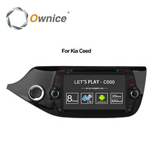 Ownice C500 4G SIM LTE Octa 8 Core Android 6.0 For Kia CEED 2013-2015 Car DVD Player GPS Navi Radio WIFI 4G BT 2GB RAM 32G ROM(China)