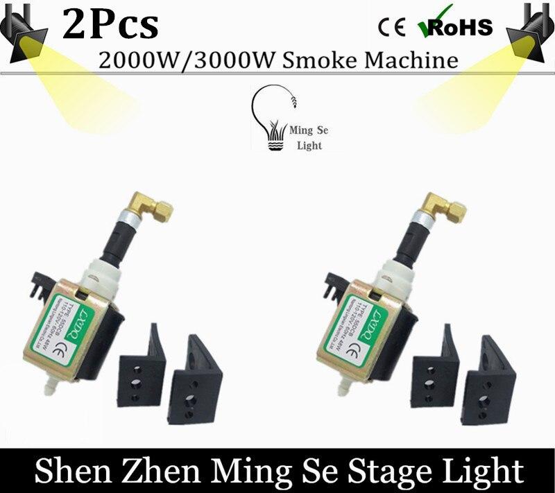 2pcs/lots  48W Pump smoke machie 2000W/3000W oil pump dedicated 55DCB AC110-240V oil pump stage fog machine<br><br>Aliexpress