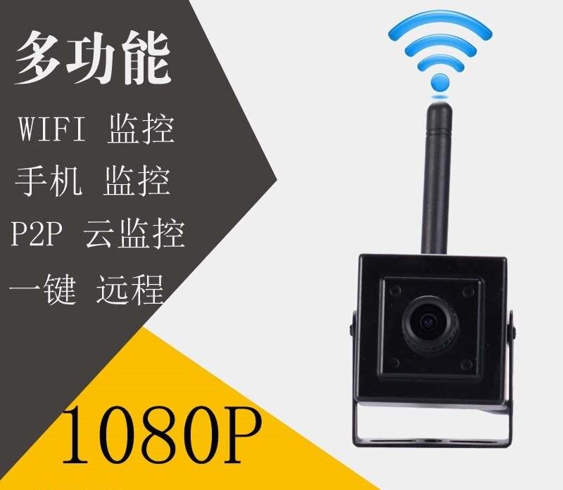 Wireless surveillance camera 1080P HD night vision WiFi mobile phone remote home network smart camera<br><br>Aliexpress