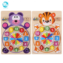 Baby toys wooden block clock building blocks education montessori table game kids toy for children teaching gifts(China)