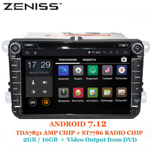 ZENISS 2Din ANDROID7.12 Car DVD VW Android for Volkswagen Passat Tiguan Golf Polo Octavia car player car radio for Skoda 801(China)