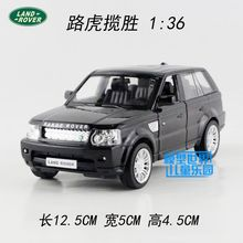 Candice guo! Hot sale Scale 1:36 yufeng mini cool Range Rover alloy model car toy good for gift 1pc