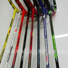 badminton racket carbon badminton 26lbs