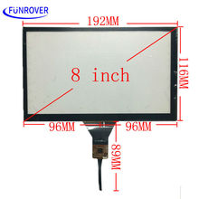 FUNROVER 8 inch 192mm*116mm capacitive touch screen car DVD navigation LCD screen touch screen for 1024x600 Android dvd gps(China)