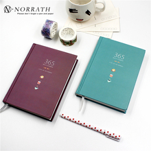 365 Days Personal Diary Planner Hardcover Notebook Diary 2017 Office Weekly Schedule Cute Korean Stationery Libretas y Cuadernos(China)