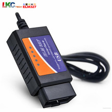 2016 Top selling Auto Scanner V2.1 OBDII OBD 2 II elm 327 usb Super scanner LM327 Interface USB OBD2 Free Shipping