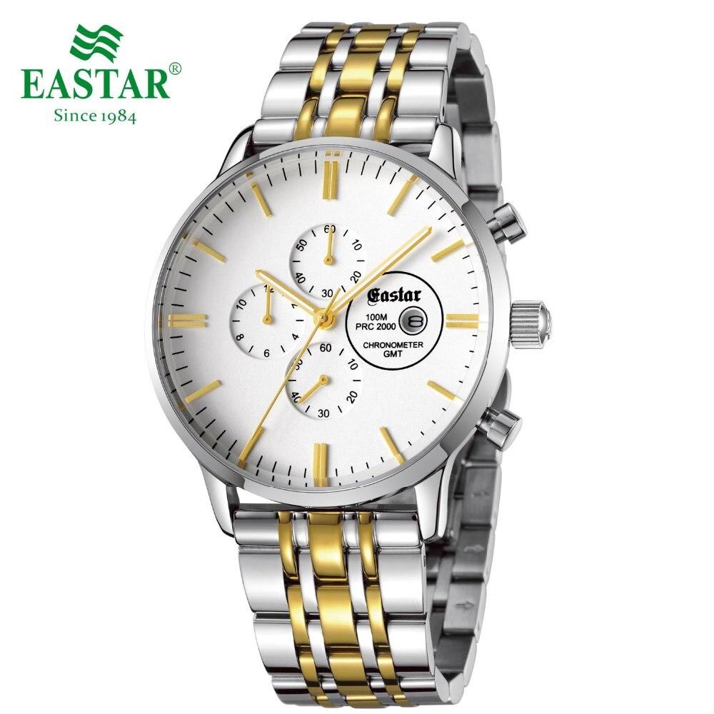 Eastar Elegant Men Watch Quartz Stainless Steel Fold-over Bracelet Clasp Calendar Accurate Timing Waterproof 3ATM<br>