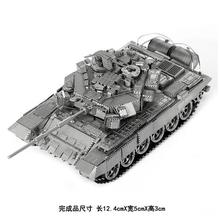 Simplified packaging version Metal Works DIY 3D Laser Metal Models Assemble Miniature Metallic Nano T-90A MBT tank model Puzzle