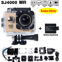 Extra Battery SJ4000 Wifi SJ4000 1.5 LCD Screen Action Camera Upgrade SJ4000 Wifi Series 30m Waterproof Mini Russia Delivery